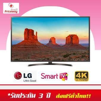 LG UHD 4K Smart TV 65 นิ้ว รุ่น 65UK6330PTF