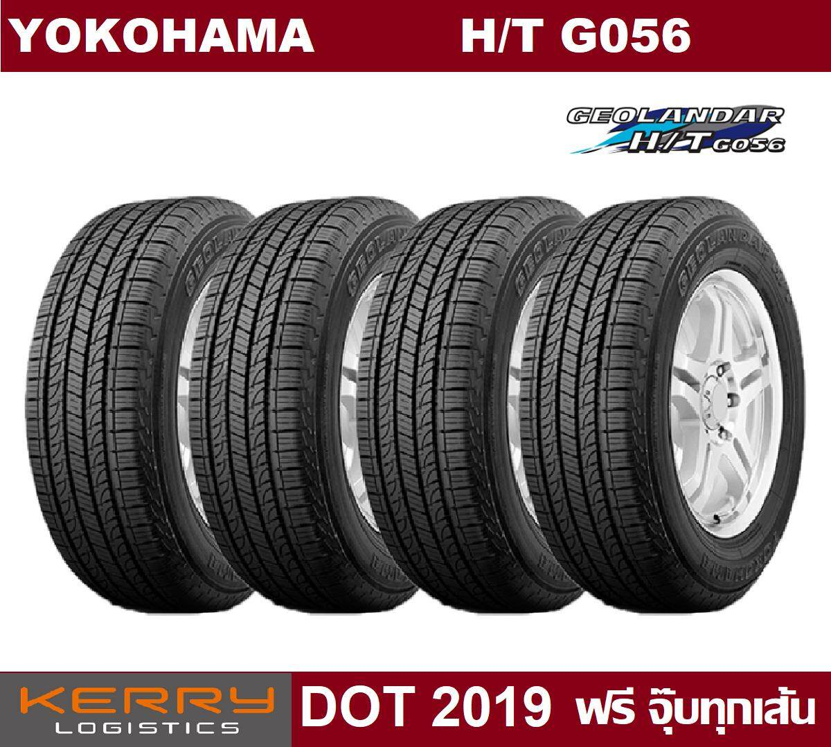 ประกันภัย รถยนต์ แบบ ผ่อน ได้ เชียงใหม่ ยางรถยนต์ Yokohama รุ่น Geolandar H/T G056 ขนาด 265/75R16 จำนวน 4 เส้น (2019)