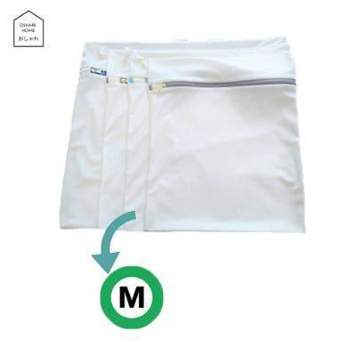 Oshare Home ถุงซักผ้า ถุงซักชุดชั้นใน ถุงถนอมผ้า washing bag 4 ขนาด ผลิตในไทย ส่งฟรี! kerry