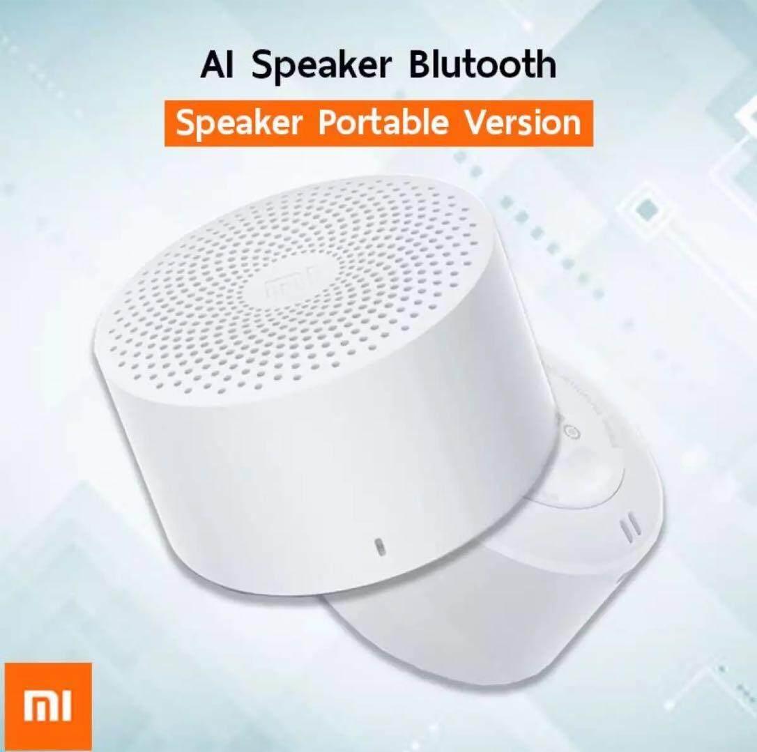 สอนใช้งาน  พิษณุโลก Xiaomi Mi AI Wireless Bluetooth Speaker Portable Version ลำโพงไร้สาย Bluetooth ลำโพงอัฉริยะ การควบคุมด้วยเสียง แบบพกพา แฮนด์ฟรี Hands-free call รับประกัน 1 ปี