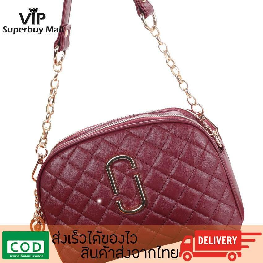 มุกดาหาร VIP Superbuy Mall Cross Body & Shoulder Bags กระเป๋าสะพายไหล่ผู้หญิง Feiyana ของแท้ รุ่น 8662DXX