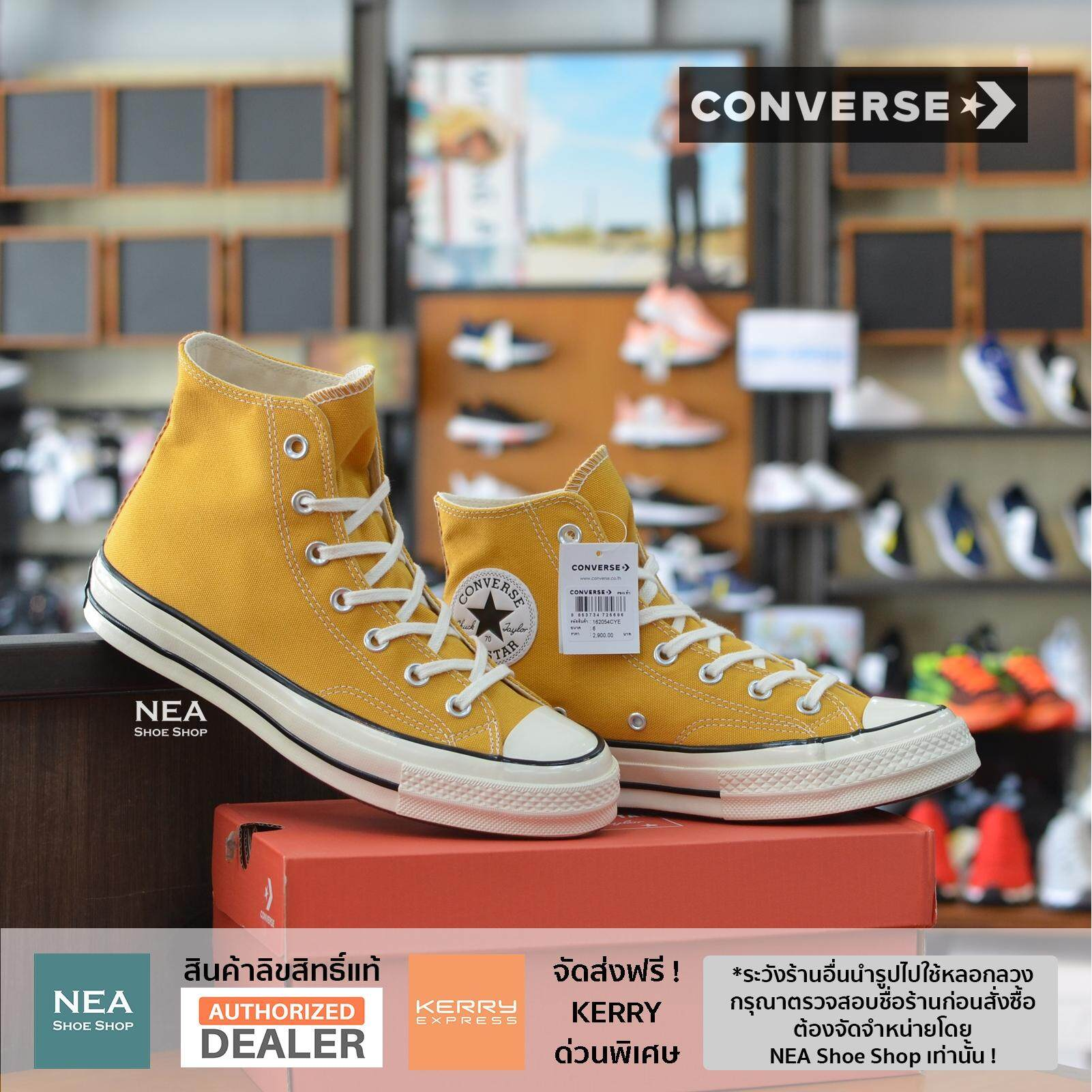 ยี่ห้อไหนดี  ฉะเชิงเทรา [ลิขสิทธิ์แท้] Converse All Star 70 Sunflower Yellow Hi (Classic Repro) สีเหลือง รองเท้า คอนเวิร์ส รีโปร 70 หุ้มข้อ