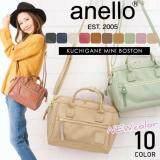 การใช้งาน  หนองบัวลำภู กระเป๋า Anello กระเป๋าเป้สะพายหลัง