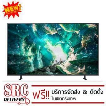 Samsung Premium UHD Flat TV ขนาด 82 นิ้ว รุ่น UA82RU8000K Series 8 New 2019 ***บริการจัดส่งพร้อมติดตั้งพื้นฐานฟรี ในเขตกรุงเทพฯ***
