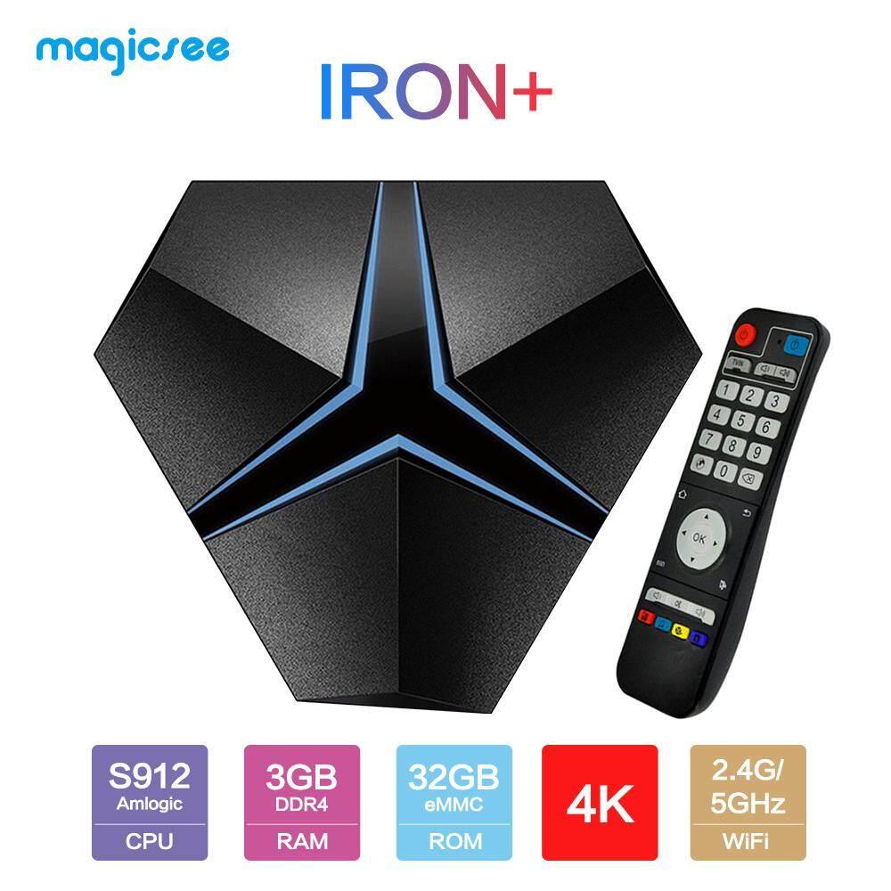 ลพบุรี MAGICSEE IRON+ Amlogic 912 Android Box แรม 3GB ddr4 / พื้นที่เก็บข้อมูล 32GB Android 7.1