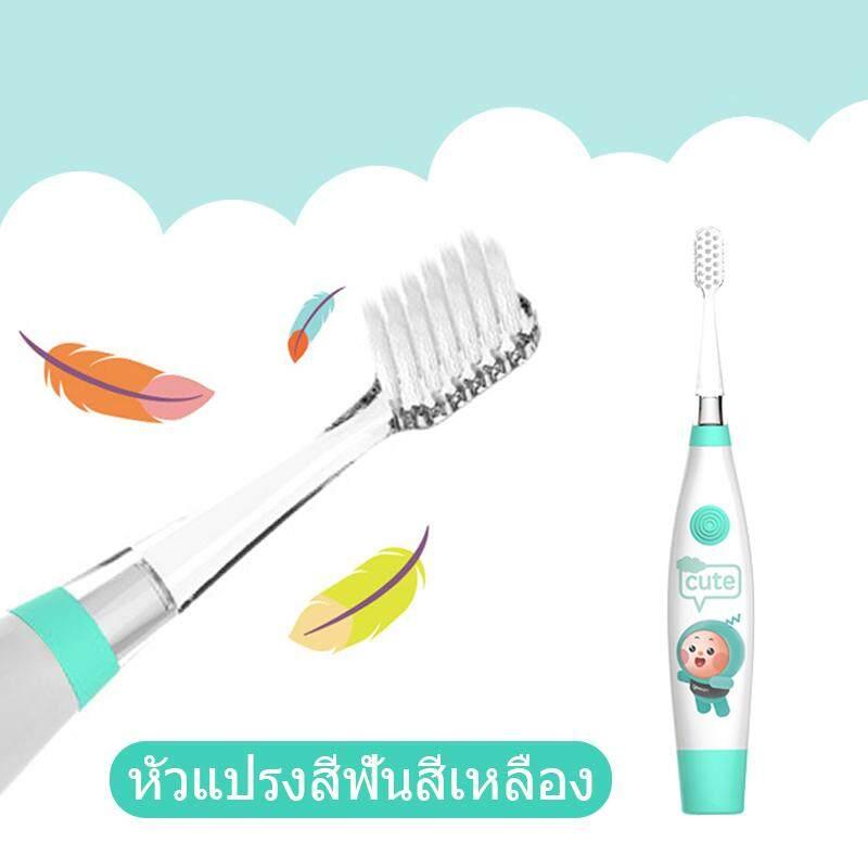 แปรงสีฟันไฟฟ้าเพื่อรอยยิ้มขาวสดใส นครราชสีมา electric toothbrush หัวแปรงสีฟัน แค่หัวแปรงสีฟัน【只是牙刷头】 Just a toothbrush head