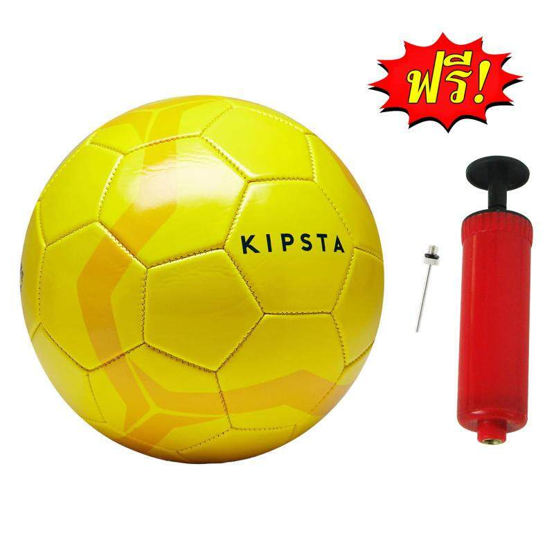สอนใช้งาน  ลูกฟุตบอล ฟุตบอล หนัง football เบอร์ 4 แถมเข็มและที่สูบลม