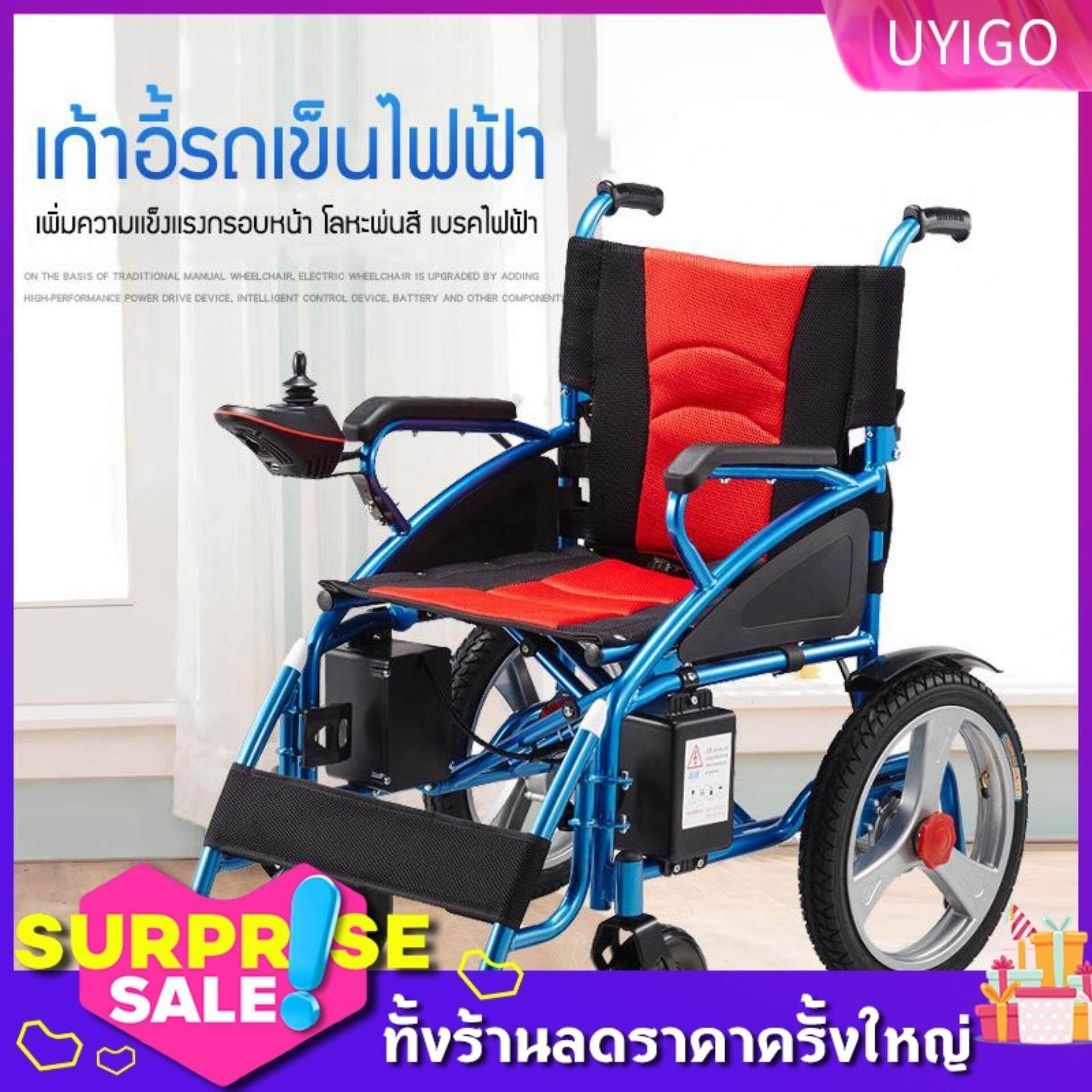 ขายดีมาก! เก้าอี้รถเข็นไฟฟ้า Wheelchair รถเข็นผู้ป่วย รถเข็นผู้สูงอายุ มือคอนโทรลได้ มีเบรคมือ ล้อหนา แข็งเเรง ปลอดภัย แบต2ก้อน UYIGO