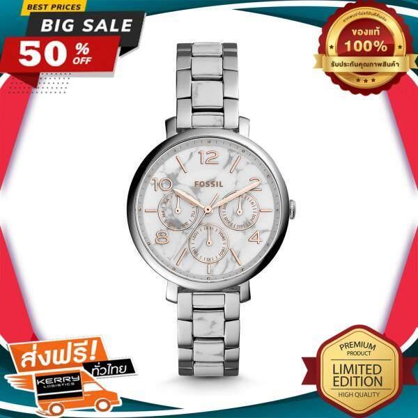 ลดสุดๆ WOW! นาฬิกาข้อมือคุณผู้หญิง FOSSIL นาฬิกาข้อมือผู้หญิง Jacqueline White Dial Ladies Multifunction รุ่น ES3939 สีเงิน ของแท้ 100% สินค้าขายดี จัดส่งฟรี Kerry!! ศูนย์รวม นาฬิกา casio นาฬิกาผู้หญิ