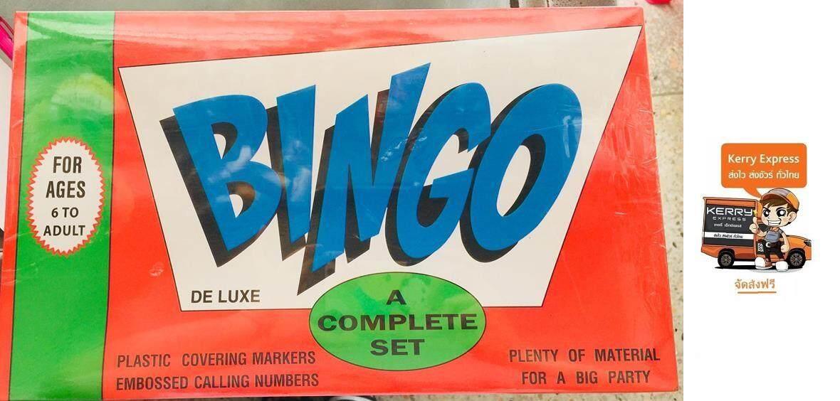 เกมส์ บิงโก BINGO DELUXE (**ส่งฟรี Kerry**)