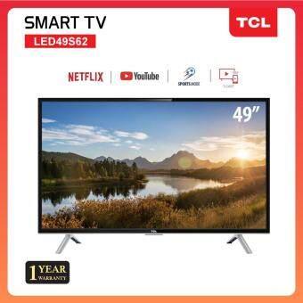 TCL 49 นิ้ว LED Full HD 1080P Wifi internet Smart TV (รุ่น 49S62) -HDMI-USB-Net.flix & Youtube