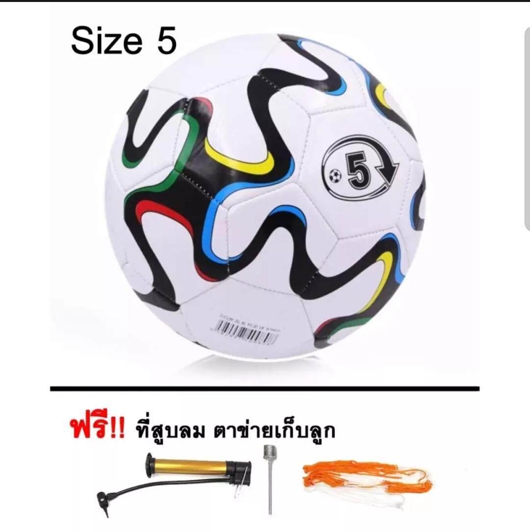 สอนใช้งาน  หนองคาย ฟุตบอล เบอร์ 5 Football No.05 MOT หนังเย็บ PVC แถมฟรี เครื่องสูบลมและตาข่ายเก็บลูกบอล มูลค่า 159 บาท