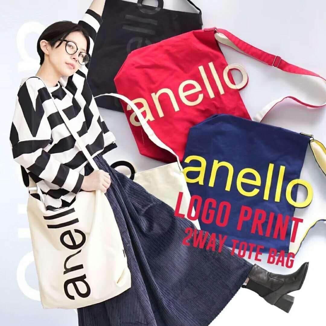 ยี่ห้อนี้ดีไหม  ฉะเชิงเทรา กระเป๋า Anello
