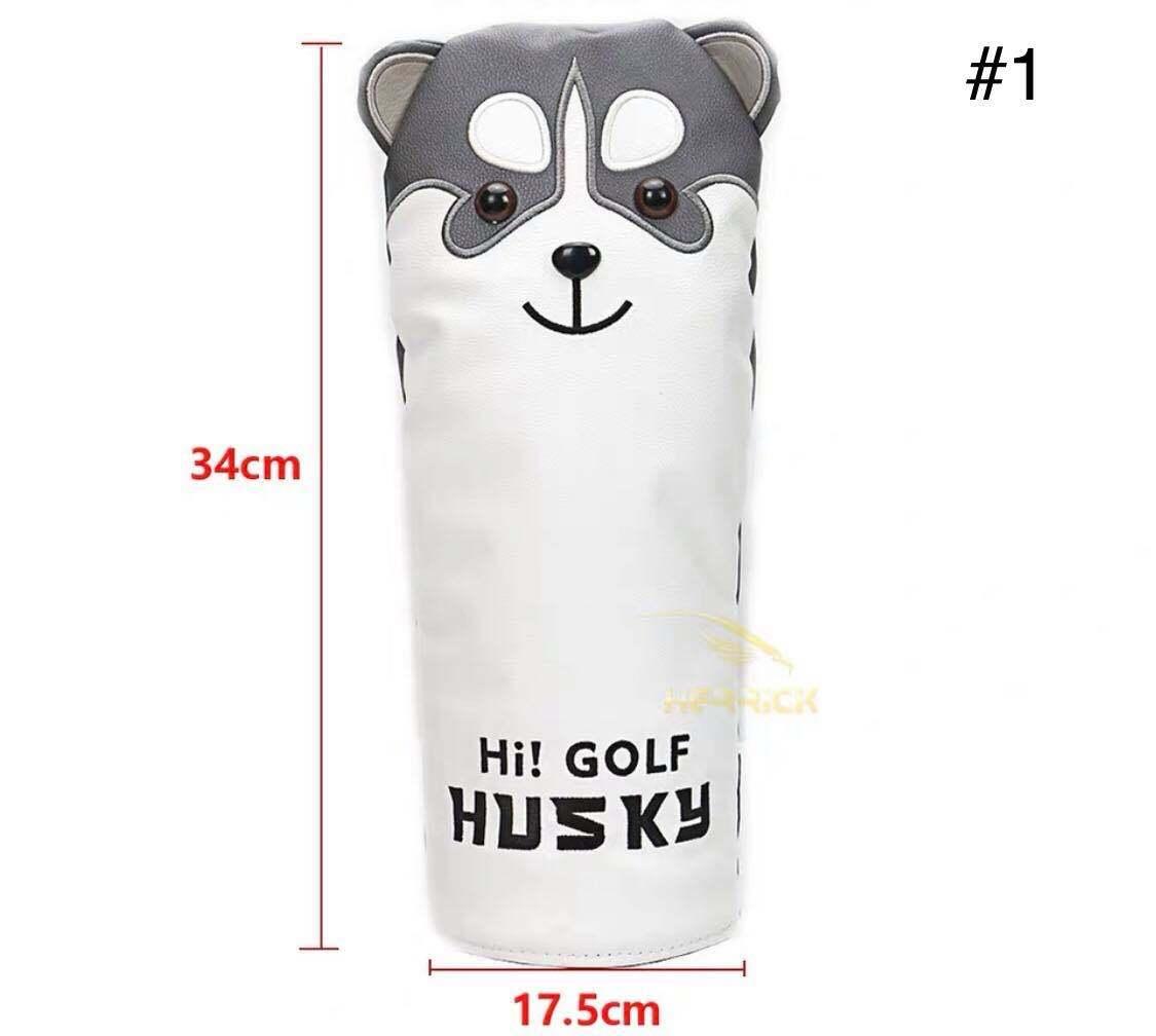 ปลอกหุ้มไม้กอล์ฟ ลายหมาฮัสกี้ Golf Head Cover Husky BCB001 : CVH001