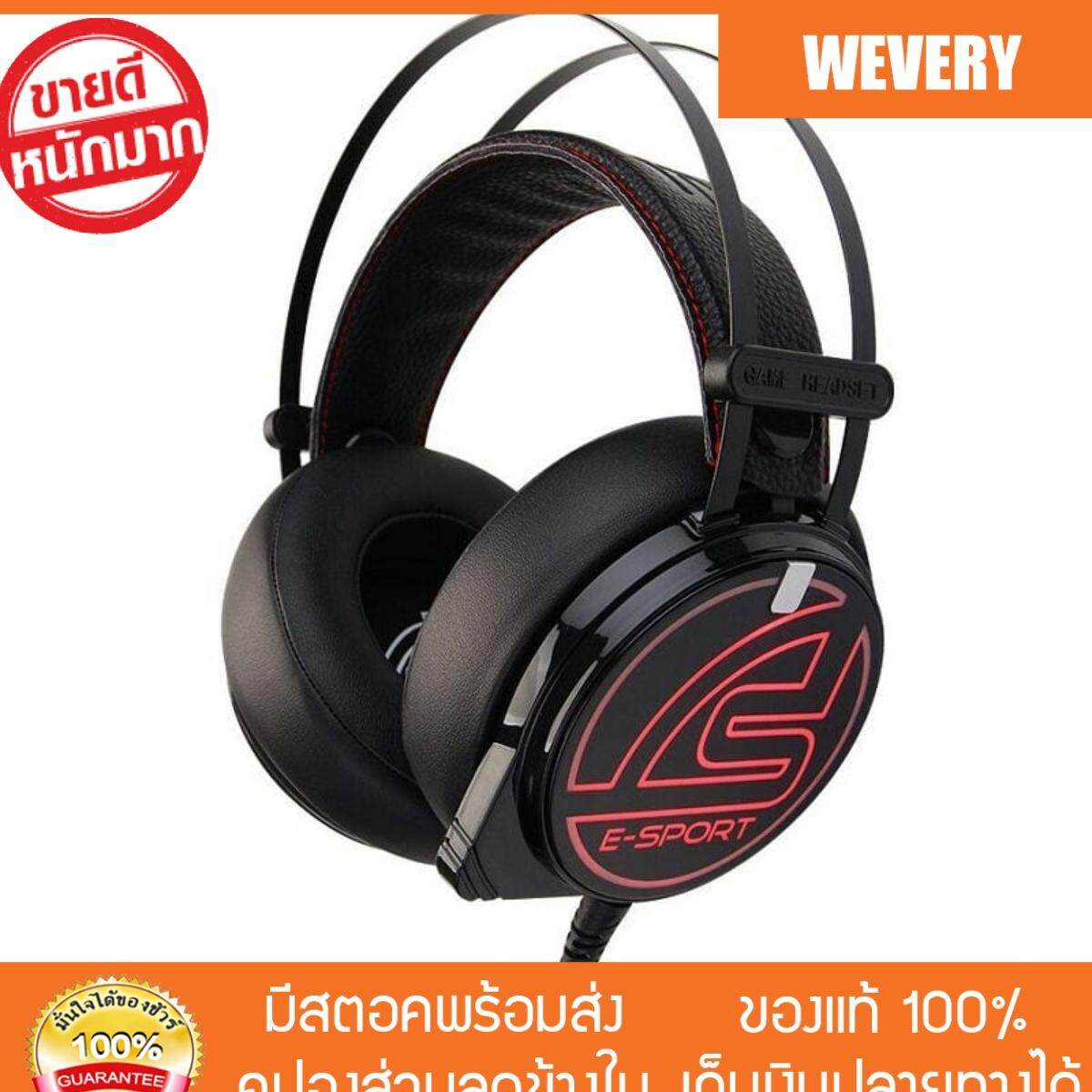 ขายดีมาก! [Wevery] หูฟังเกมส์ ซิกโน รุ่น HP-818เอส headphone gaming หูฟังเกมมิ่ง หูฟังครอบหู หูฟังสำหรับคอม หูฟังแบบครอบ ส่ง Kerry เก็บปลายทางได้