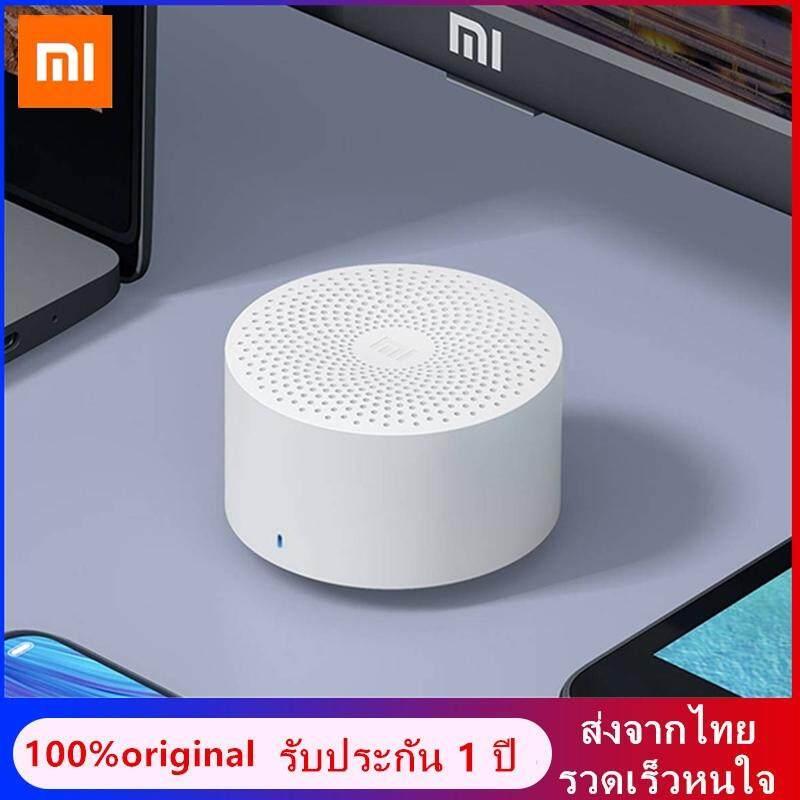 การใช้งาน  แม่ฮ่องสอน Xiaomi Mi Compact Bluetooth Speaker 2 ลำโพงบูลทูธไร้สายแบบพกพา ลำโพงบลูทูธตัวเล็ก เสียงแน่นดังมากๆ