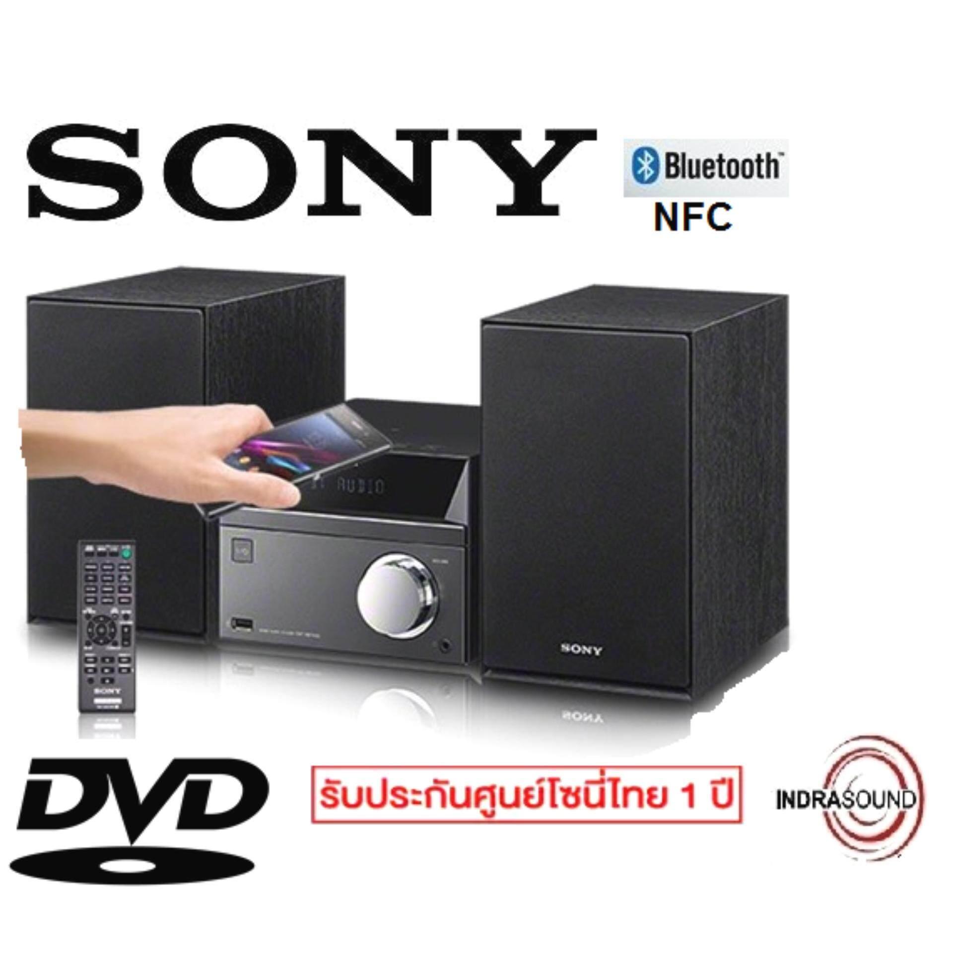 พิษณุโลก Sony Micro Hi-Fi รุ่น CMT-SBT40D (DVD/VCD/CD/USB/MP3/FM) Bluetooth 50w RMS. มาพร้อมประกันศูนย์Sony 1ปี