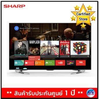 SHARP LED TV  ULTRA HD SMART TV รุ่น LC-50UE630X (50 นิ้ว)