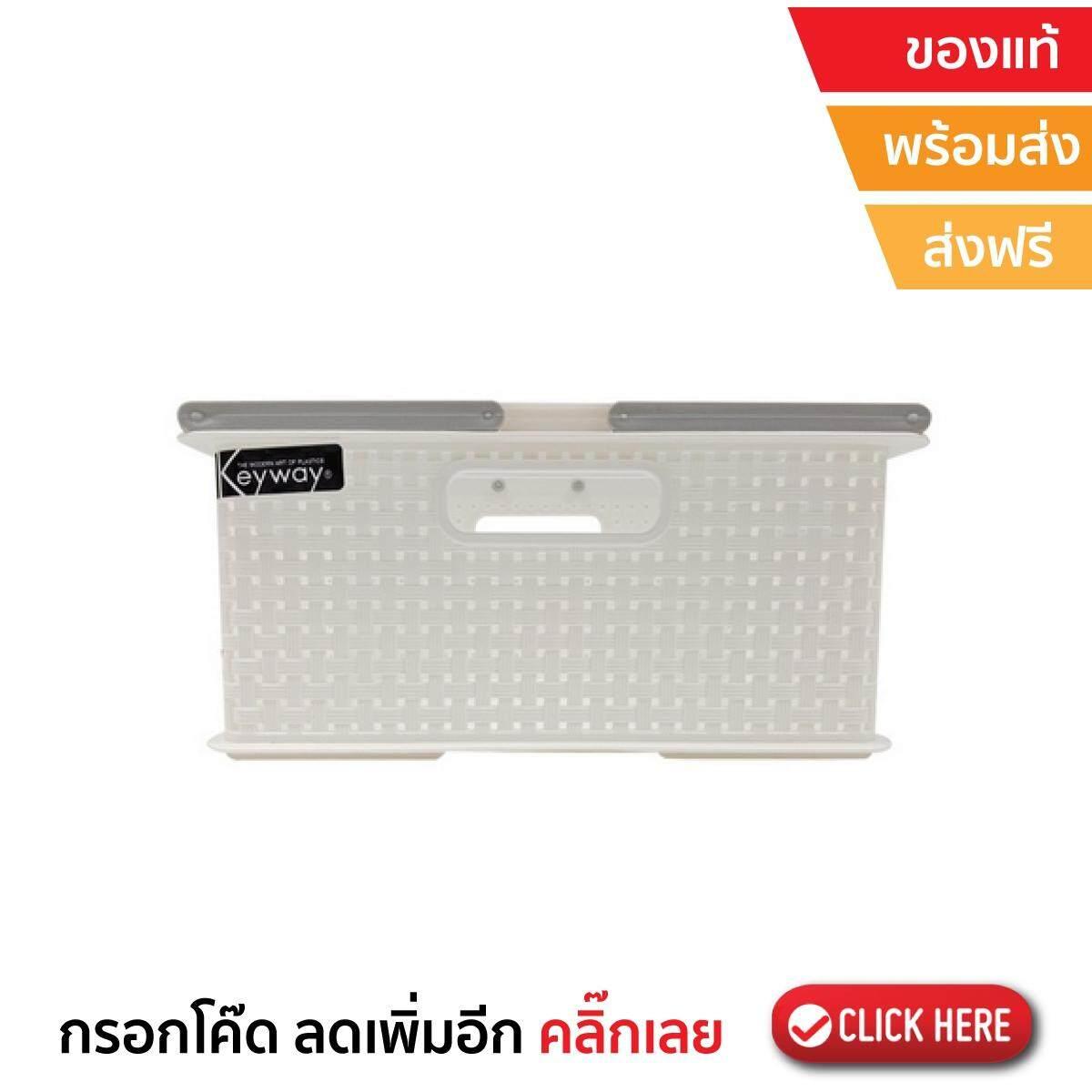 ลดสุดๆ กล่องเก็บของ กล่องเก็บของเล่น กล่องเก็บหนังสือ SMALL BOX WITH LOOP WHITE กล่องหูหิ้ว 39.2x27.9x13.3 DW-310 ขาว ส่ง kerry เก็บเงินปลายทาง