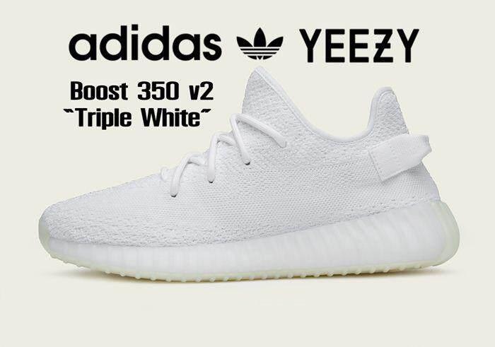 เก็บเงินปลายทางได้ ลิขสิทธิ์แท้100% bbsport รองเท้าผ้าใบสีขาว ลำลอง Adidas Yeezy Boost 350 V2 Triple White รุ่นTOP ของอาดิดาส ยอดนิยม ของแท้100% ส่งไวkerry!!!