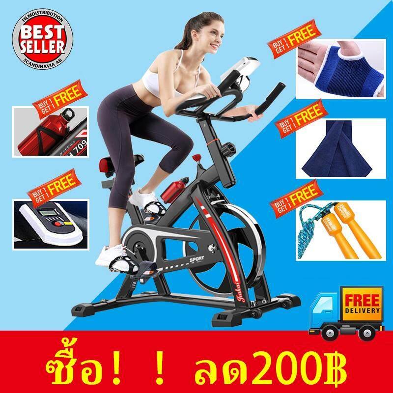 MIREN จักรยานออกกำลังกาย จักรยานบริหาร จักรยานฟิตเนส สีดำ สีแดงExercise Bike Spin Bike Commercial Grade Speed Bike