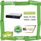 เครื่องสำรองไฟ Cleanline UPS : TR-1000 {1000VA (1kVA) / 900W} # จอ LCD ประกัน 2 ปี ส่งฟรี! Kerry