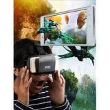 """เก็บเงินปลายทางได้ """"ส่งฟรี KERRY""""แว่น 3 มิติ VR MINI BOX 3D"""