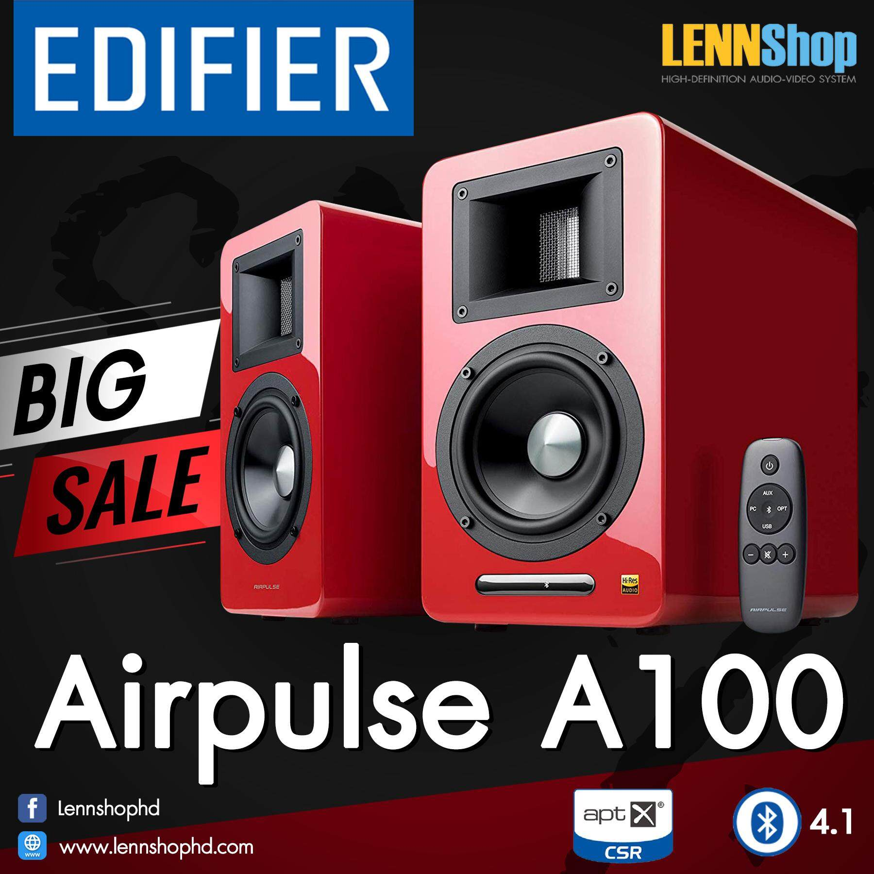 สอนใช้งาน  นครปฐม Edifier Airpulse A100 Hi-Res Audio Certified Active Speaker System Built-in Amplifier Optical  Coaxial  Bluetooth 4.1 - Red