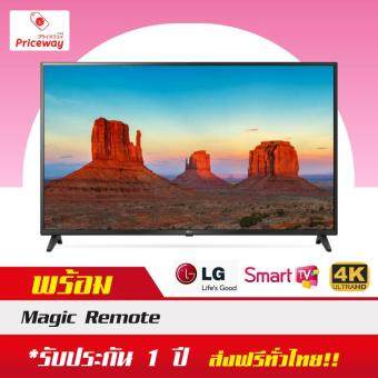 LG UHD 4K Ultra HD Smart TV 43 นิ้ว รุ่น 43UK6200PTA พร้อมเมจิกรีโมท