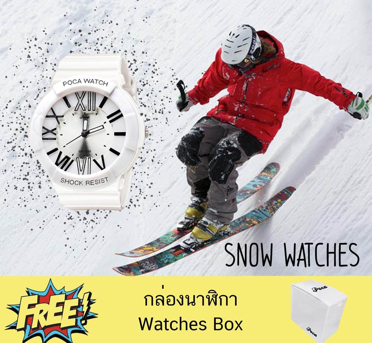 Poca Shop Watch Snow Women นาฬิกาข้อมือ สายยางผู้หญิง สวยๆ Po BabyLadySw-GP92GB(White/White) กล่อง PocaBox