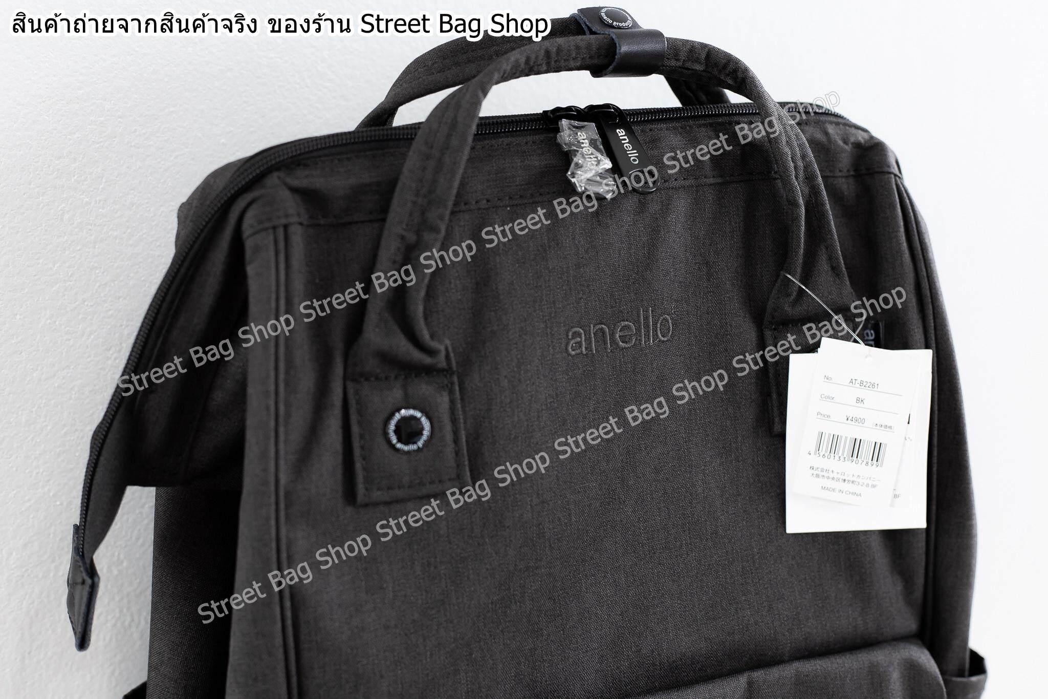 ทำบัตรเครดิตออนไลน์  นครปฐม ของแท้  กระเป่าเป้ Anello Mottled Backpack