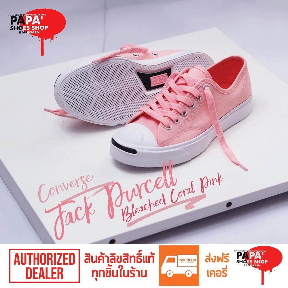 การใช้งาน  สตูล [สินค้าลิขสิทธิ์]Converse Jack Purcell Play Bleach Coral Pink /คอนเวิร์สแจ๊ค สีชมพู รองเท้าผ้าใบสีชมพู