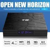 สินเชื่อบุคคลซิตี้  ชัยนาท TV BOX 【T9-TX RK 3318】 Android TV set-top box 4+32G TV set-top box
