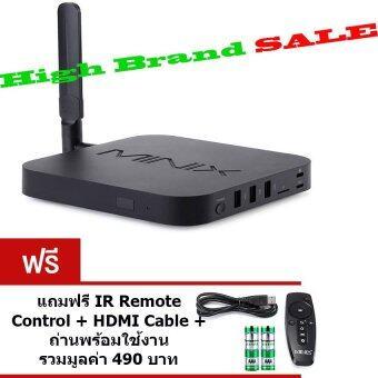 Android Box Pro High Brand SALE Minix Neo U1 4K UHD android smart box Quadcore coretex A53 Free HDMI Cable 1M.+ IR Remote Control + ถ่านพร้อมใช้งาน