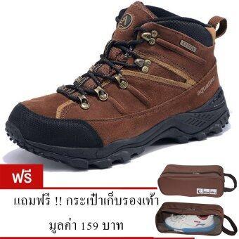 Aquatwo Hiking Boots หนังแท้ กันน้ำ สำหรับเดินป่า ปีนเขารุ่นS943 (สีน้ำตาลเข้ม) แถมฟรี กระเป๋าเก็บรองเท้า มูลค่า 159 บาท