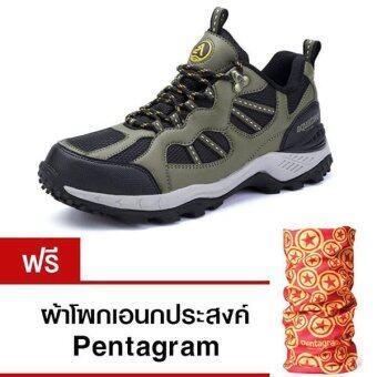 Aquatwo รองเท้าหนังแท้ กันน้ำอย่างดี สำหรับลุยป่า ปีนเขา รุ่น304 (สีเขียวเข้ม) แถมฟรี ผ้าโพกอเนกประสงค์มูลค่า 165 บาท