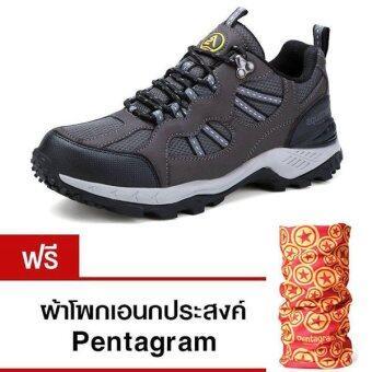 Aquatwo รองเท้าหนังแท้ กันน้ำอย่างดี สำหรับลุยป่า ปีนเขา รุ่น304 (สีเทา) แถมฟรี ผ้าโพกอเนกประสงค์มูลค่า 165 บาท