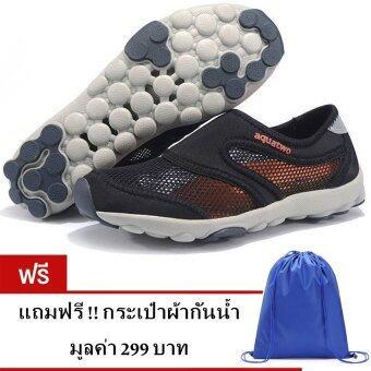 Aquatwo รองเท้าลุยน้ำ เล่นน้ำตก ดำน้ำ รุ่น S503 (สีดำ) แถมฟรี กระเป๋าผ้ากันน้ำ มูลค่า 299 บาท
