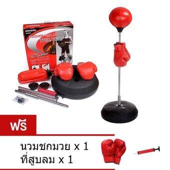 Avarin อุปกรณ์ชกมวย เป้าชกมวย punching ball (สีแดง)
