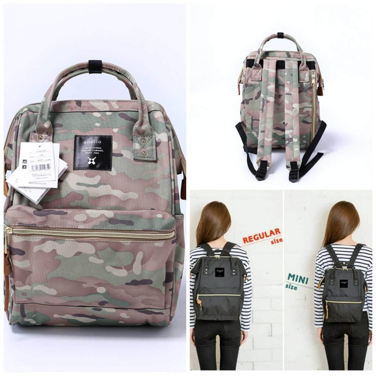 หนองคาย Anello Mini Backpack (ลายทหาร)
