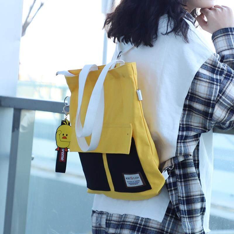 กระเป๋าสะพายพาดลำตัว นักเรียน ผู้หญิง วัยรุ่น เพชรบูรณ์ GP00229 กระเป๋าผ้า กระเป๋าผ้าสะพายข้าง กระเป๋าเดินทาง กระเป๋าแฟชั่น กระเป๋าสไตล์เกาหลี กระเป๋าถือผู้หญิง กระเป๋าสะพายไหล่ Travel Bag Hand Bag Shopping Bag Fashion Bag