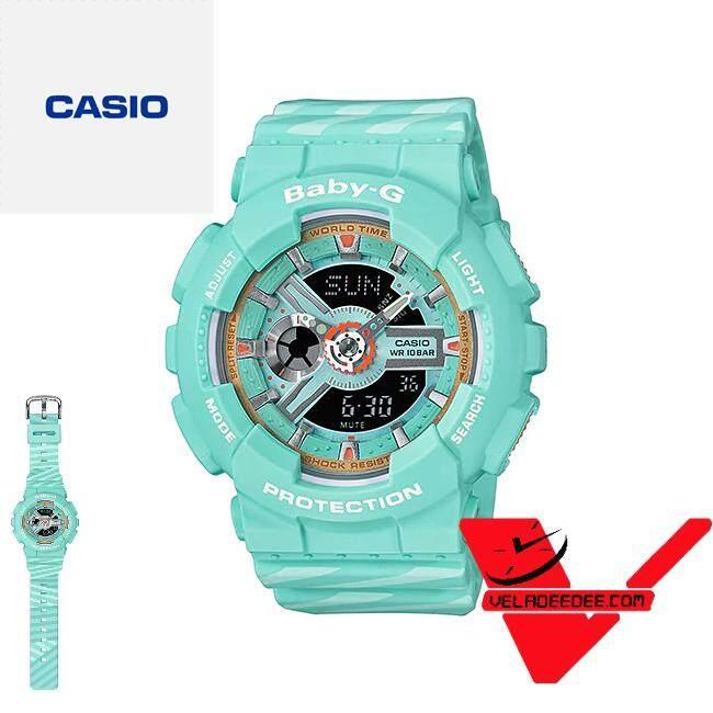 ยี่ห้อนี้ดีไหม  จันทบุรี Veladeedee นาฬิกา  Casio Baby-G (ประกันCMG) นาฬิกาข้อมือผู้หญิง Special Edition รุ่น BA-110CH-3A (สีเทา) BA-110CH-1A (สีดำ) BA-110CH-7A (สีขาว)