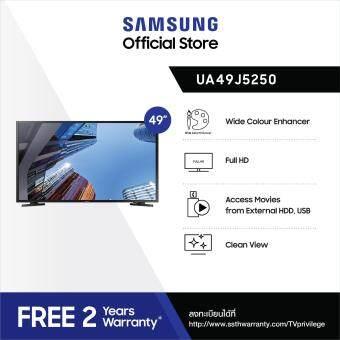 Samsung FHD Smart TV 49 รุ่น UA49J5250AKXXT