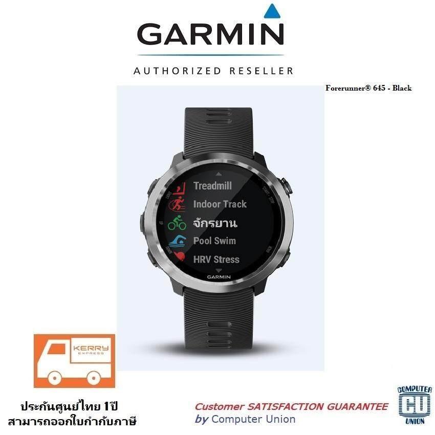 การใช้งาน  สุราษฎร์ธานี Garmin Forerunner® 645