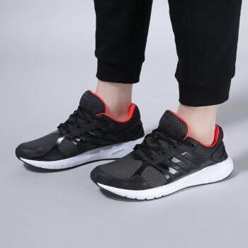 ลดสุดๆ รองเท้าผ้าใบอดิดาส Adidas รองเท้าวิ่ง ผู้ชาย อาดิดาส Duramo Japan Black พื้นโฟมนุ่ม เบา สบายเท้า ++ลิขสิทธิ์แท้ 100% จาก ADIDAS พร้อมส่ง ส่งด่วน kerry++