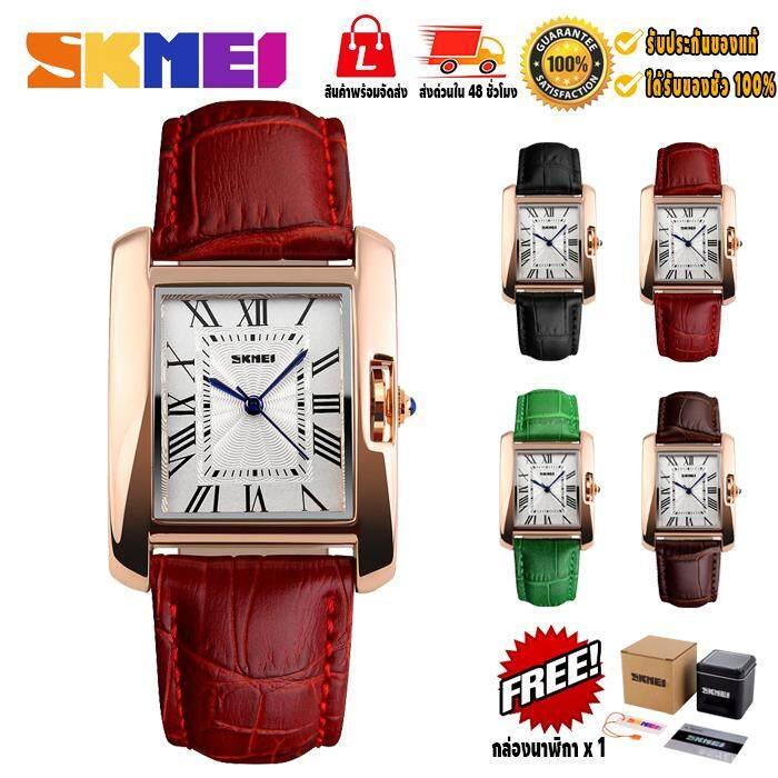Riches Mall นาฬิกาข้อมือผู้หญิง SKMEI 1085 ของแท้100% นาฬิกากันน้ำ สายหนัง นาฬิกาควอตซ์ นาฬิกาผู้หญิงลดราคา สินค้าพร้อมส่ง แถมฟรีกล่อง (มีบริการเก็บเงินปลายทาง) R-016