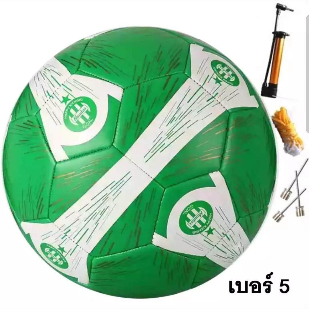 สอนใช้งาน  อุทัยธานี ฟุตบอล เบอร์ 5 Football No.05 MOT หนังเย็บ PVC แถมฟรี เครื่องสูบลมและตาข่ายเก็บลูกบอล มูลค่า 159 บาท