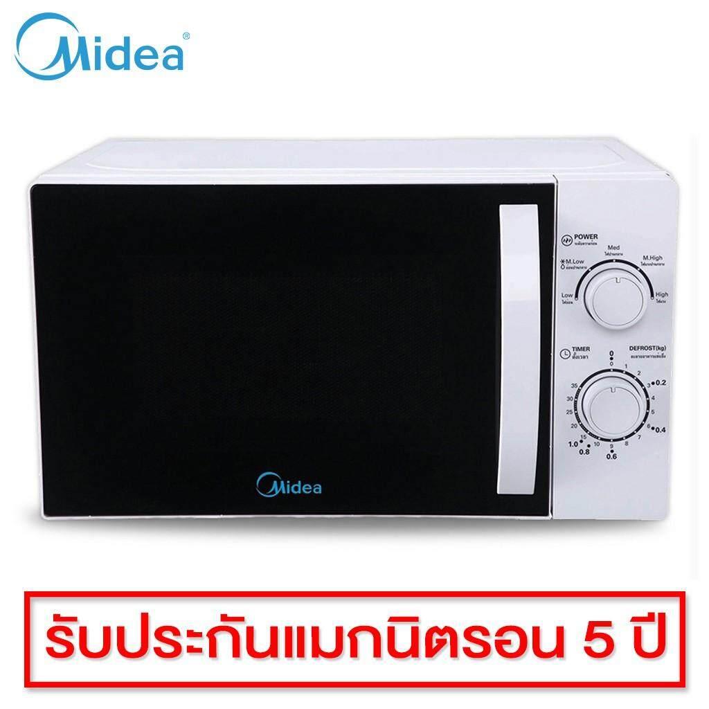 ของแท้ มาใหม่ !  Deehappyshop  Midea Microwave ไมโครเวฟ ความจุ 20 ลิตร 1000 วัตต์ รุ่น MMO-20J91