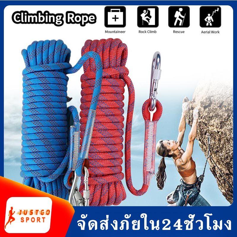 เชือกปีนเขา Climbing Rope อุปกรณ์ปีนเขา เชือกอเนกประสงค์ เชือกหลบหนี ICE ยาว10M/20M ปีนหน้าผากลางแจ้งหลบหนีเชือก SP69