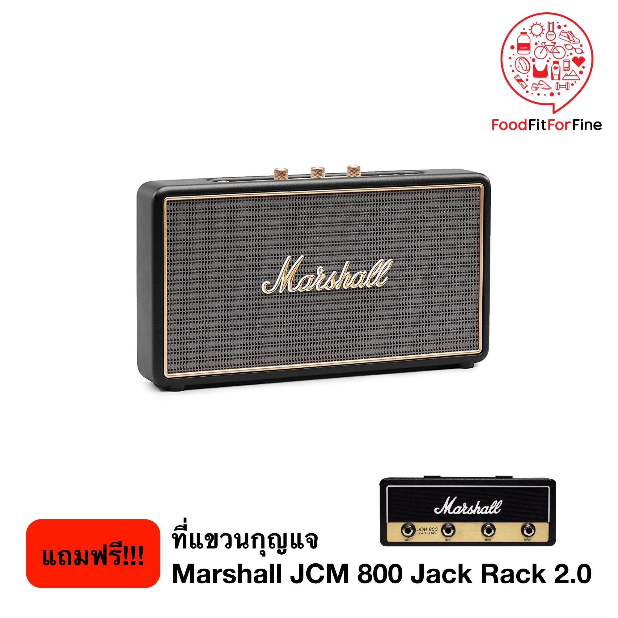 การใช้งาน  ชลบุรี ลำโพง Marshall Stockwell No Flip Cover Bluetooth Speaker ประกันศูนย์ไทย 1 ปี แถมฟรี ที่แขวนกุญแจ Marshall JCM 800 Jack Rack 2.0